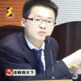 袁成润律师