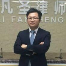 虞红桂律师