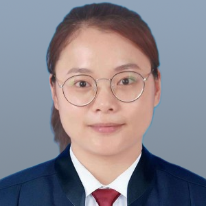 梁欢叶律师