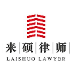 北京来...律师