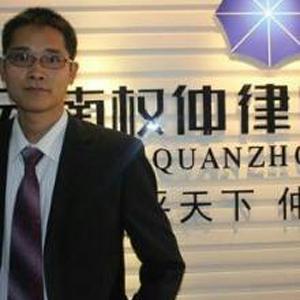 刘志周律师