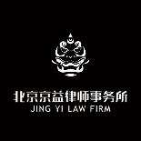 北京京...律师