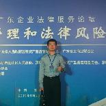 黄增涛律师